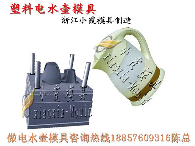 供应1.5L电水壶外壳模具