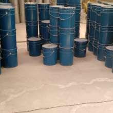 各种优质铝银浆、  水性涂料专用铝银浆批发