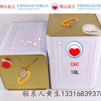 东莞惠州深圳优质乙二醇乙醚醋酸酯(CAC)供应 工业级CAC