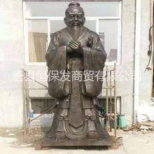 孔子铜像 铸铜孔子像摆件 大型铜雕人物 恒保发铜雕塑厂批发