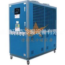 德玛克风冷式冷水机 源自德国技术 10多年老牌 性能稳定 节能环保 售后服务完善 您值得拥有批发
