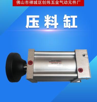 广州压料缸图片/广州压料缸样板图 (1)