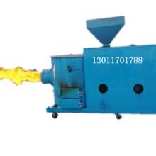 供应农林废弃物颗粒燃烧炉 燃烧设备 颗粒燃烧机