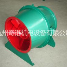 供应GXF斜流风机 SJG斜流风机 玻璃钢斜流风机 防爆斜流风机批发