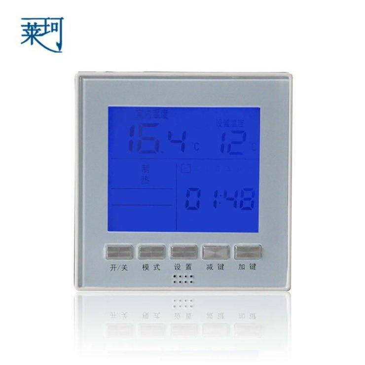 B301壁挂炉液晶智能温控器 B301壁挂炉液晶开关温控器 B301壁挂炉液晶温度控制器