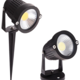 户外射灯,LED户外射灯,户外射灯价格,户外射灯厂家直销