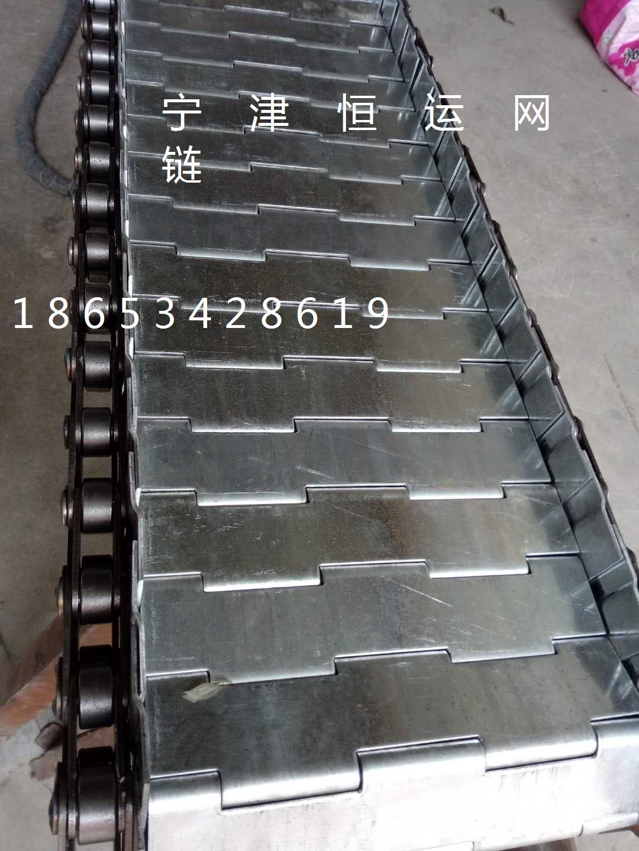 不锈钢合页链板/专业链板生产商/