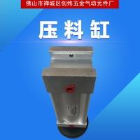 定制压料缸|优质定制压料缸供货商|优质定制压料缸价格|优质定制压料缸厂家