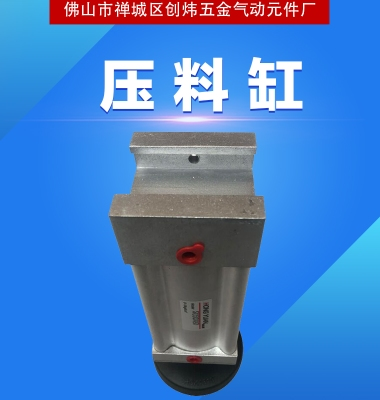 广州压料缸图片/广州压料缸样板图 (2)