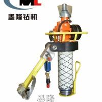 供应商气动锚杆钻机墨隆厂家直销130锚杆钻机价格批发 130/3.2气动锚杆钻机