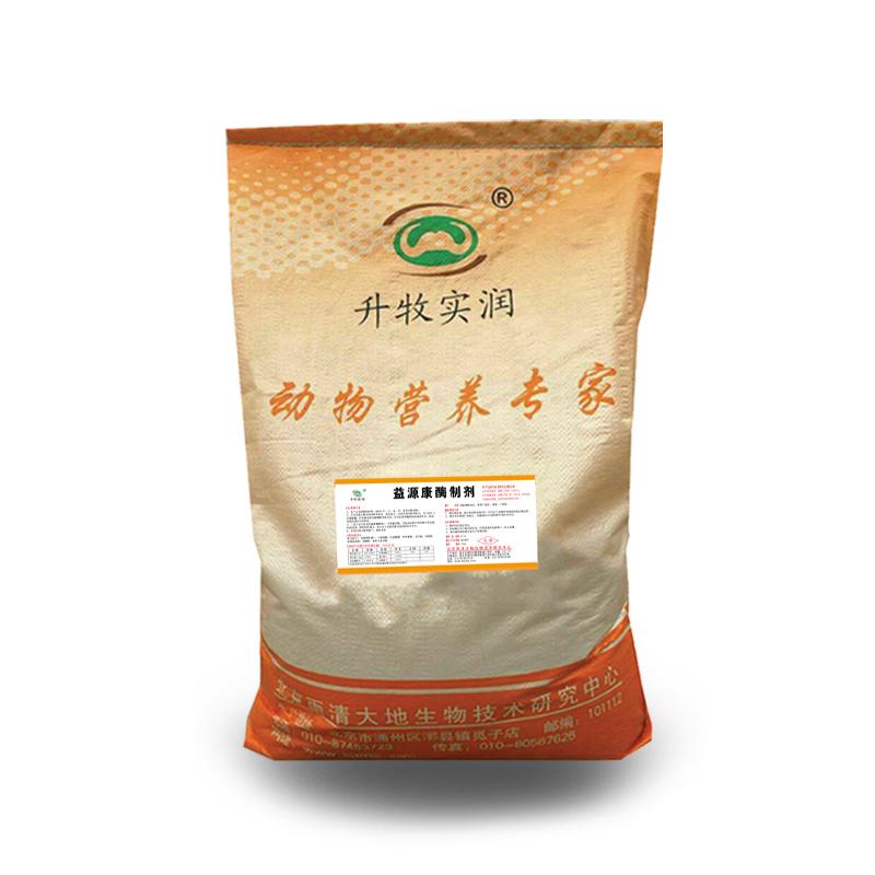 供应北京鹅预混料采购报价,鹅专用预混料,动物专用预混料,北京动物辅料