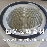 干燥机除尘滤芯生产厂家【恒义】