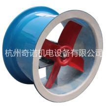 SF轴流风机耐高温轴流风机不锈钢轴流风机岗位式轴流风机固定式轴流风机批发