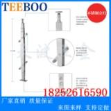 立柱专业制造商 304立柱 不锈钢栏杆 304不锈钢立柱批发