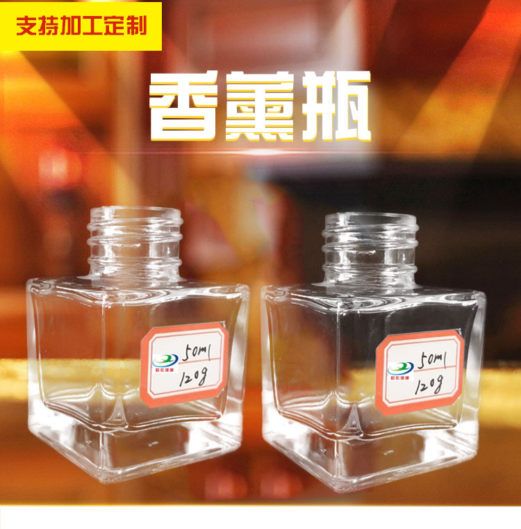 江苏玻璃瓶香薰玻璃瓶 厂家直销 批发供应花瓶 制造加工 花瓶厂家 来样加工 服务好 质量有保障 量大从优