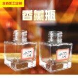 江苏玻璃瓶 厂家直销 批发供应 来样来图加工 质量保障 量大从优