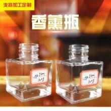 江苏玻璃瓶 厂家直销 批发供应花瓶 制造加工 花瓶厂家 来样加工 服务好 质量有保障 量大从优图片