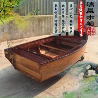 定制一头尖欧式船,手划船,小木船,公园游船