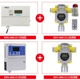 r134a冷媒泄露感應傳感器報警設備