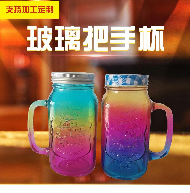 徐州玻璃杯厂家直销|玻璃杯批发价格|生产厂家|制造厂家|加工厂家|定做厂家|定制厂家