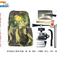 防汛工具包 工具包七件套 生产厂