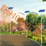 太阳能路灯 农村太阳能LED路灯 LED路灯亮化工程 6米太阳能路灯 太阳能路灯-19