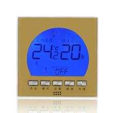 莱珂新款K302中央空调温控器温度控制器风机盘管控温开关包邮