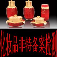 深圳化妆品非特备案|广东惠晟|