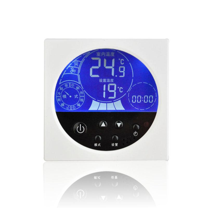 K203中央空调液晶温度控制器 温控器 风机盘管控温器送背光 K203中央空调液晶温控器开关