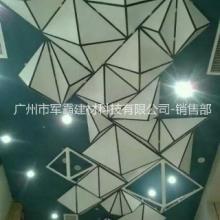 供應鋁單板廠家 廣州市軍霸建材科技供應鋁單板廠家批發