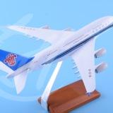 28cm飞机模型A380南航
