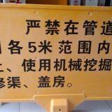 山东直销玻璃钢交通警示牌磨压式玻璃钢标志牌 批发