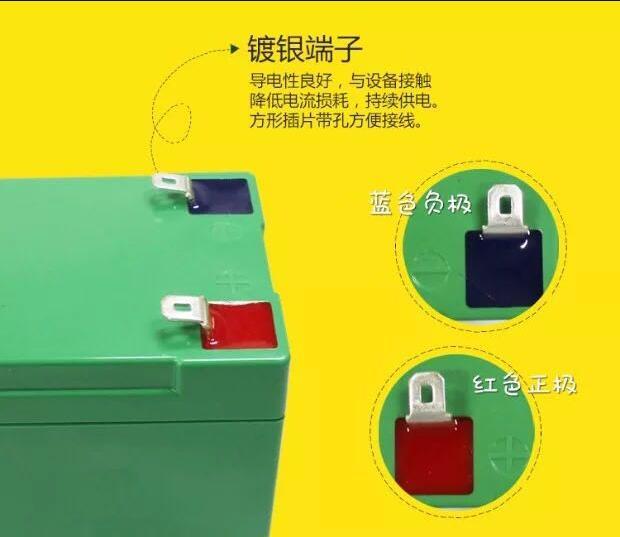农用电动喷雾器锂电池12V 江西锂电池厂家 锂电池厂家价 锂电池批发价  锂电池厂家价格 锂电池供应商 锂电池报价