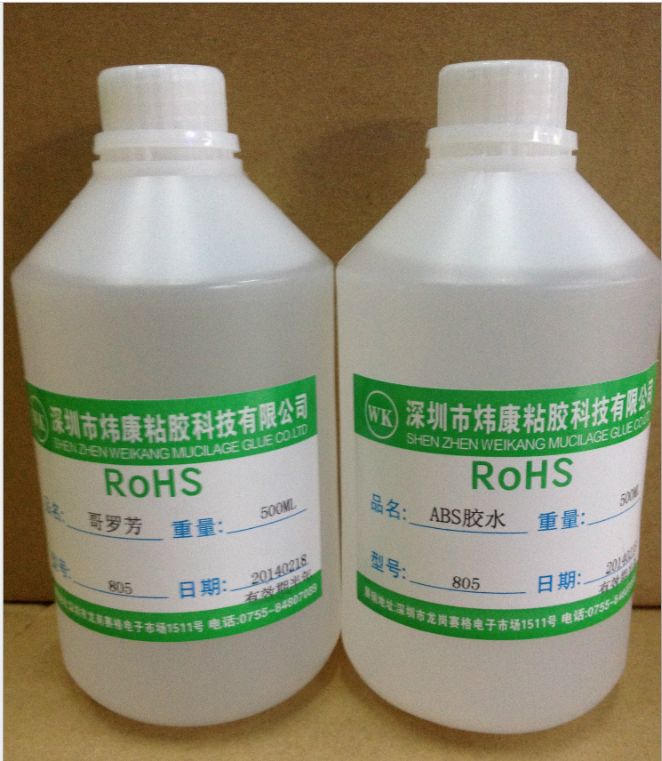 荐 供应环保胶水 无色透明ABS塑料胶水 树脂胶粘合剂