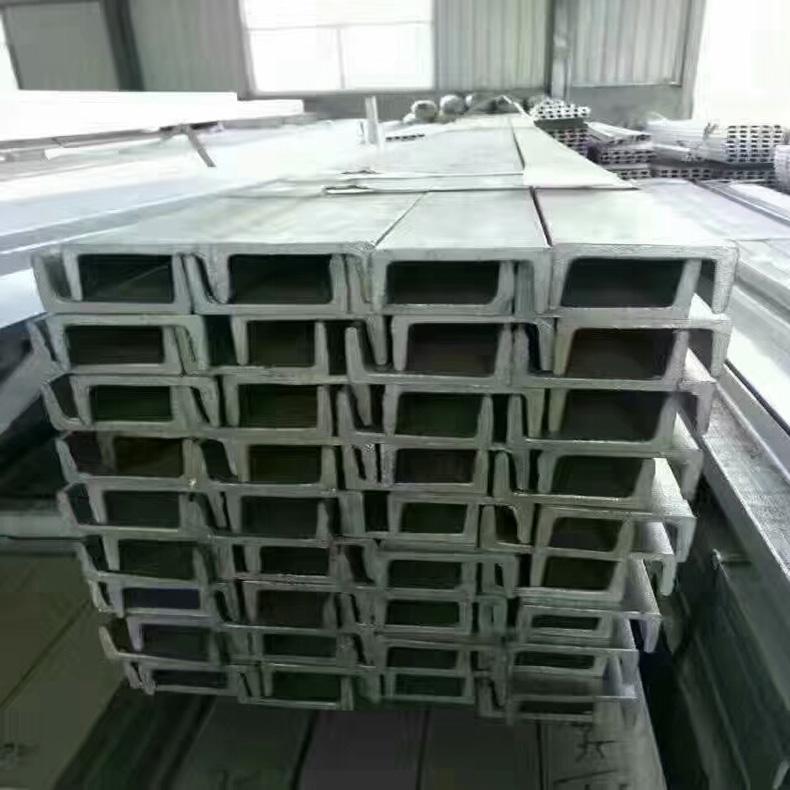 湛江源镀锌槽钢厂家 报价 材质 Q235 规格8# 佛山朗聚良心报价