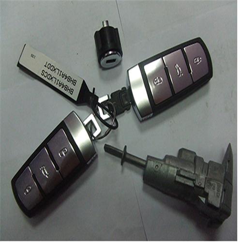 商丘配汽车钥匙_24小时上线服务
