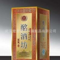 酒包装盒生产厂家 酒包装盒 酒包装盒批发 酒包装盒批发 酒包装盒价格