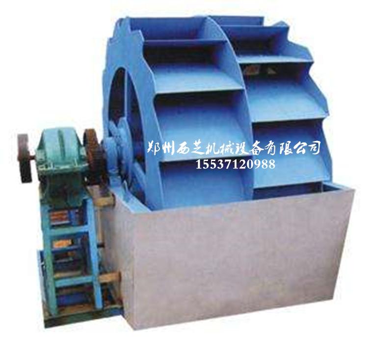 砂石筛分设备  轮式洗砂机  节水节能洗砂机