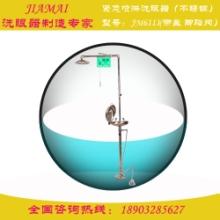 洗眼器/复合式紧急喷淋洗眼器(带盖)JM6113医用洗眼器图片