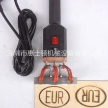山东IPPC熏蒸章烙印机 手持式托盘木制品烙印机厂家