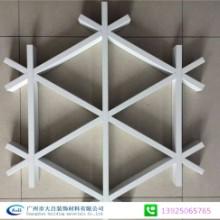 铝格栅 木纹铝格栅天花 铝格栅吊顶 方形铝格栅 三角形铝格栅 三角形铝格栅天花 三角形铝格栅吊顶图片