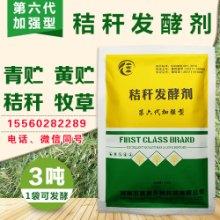 青储玉米秸秆桔梗一定要压实密封装起来吗 桔梗青储发酵菌剂