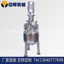 不锈钢电加热反应釜 小型反应釜 厂家直供 定制 高效节能 多功能批发