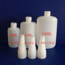 東莞供應商401瓶塑料瓶502瓶/東莞20ml塑料瓶供應商/東莞橢圓瓶廠家直銷圖片