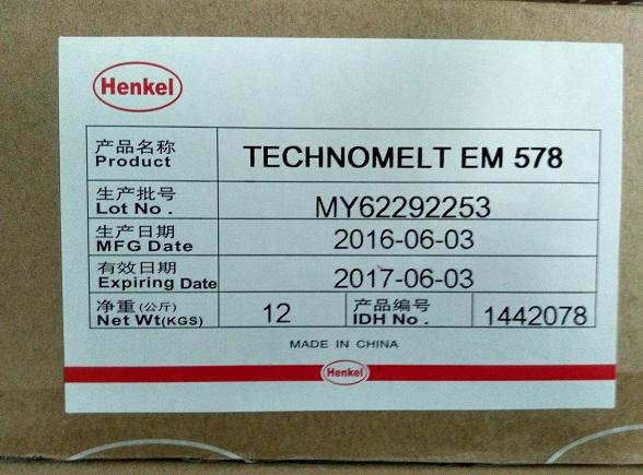 代理商直供粘贴标签用胶汉高EM578/EM387(优势产品)