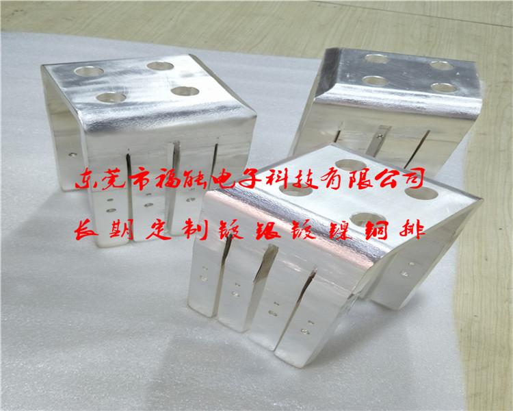 高品质镀银铜排-隔离开关静触头连接铜排装置流程