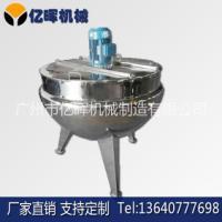 200L电加热夹层锅 ,加热搅拌锅,不锈钢搅拌锅,夹层蒸汽锅