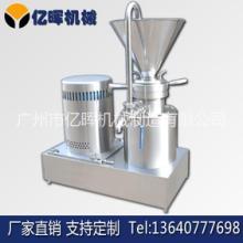 不锈钢卫生级分体式胶体磨涂料乳化研磨机辣酱豆类磨浆机分体式胶体研磨机批发