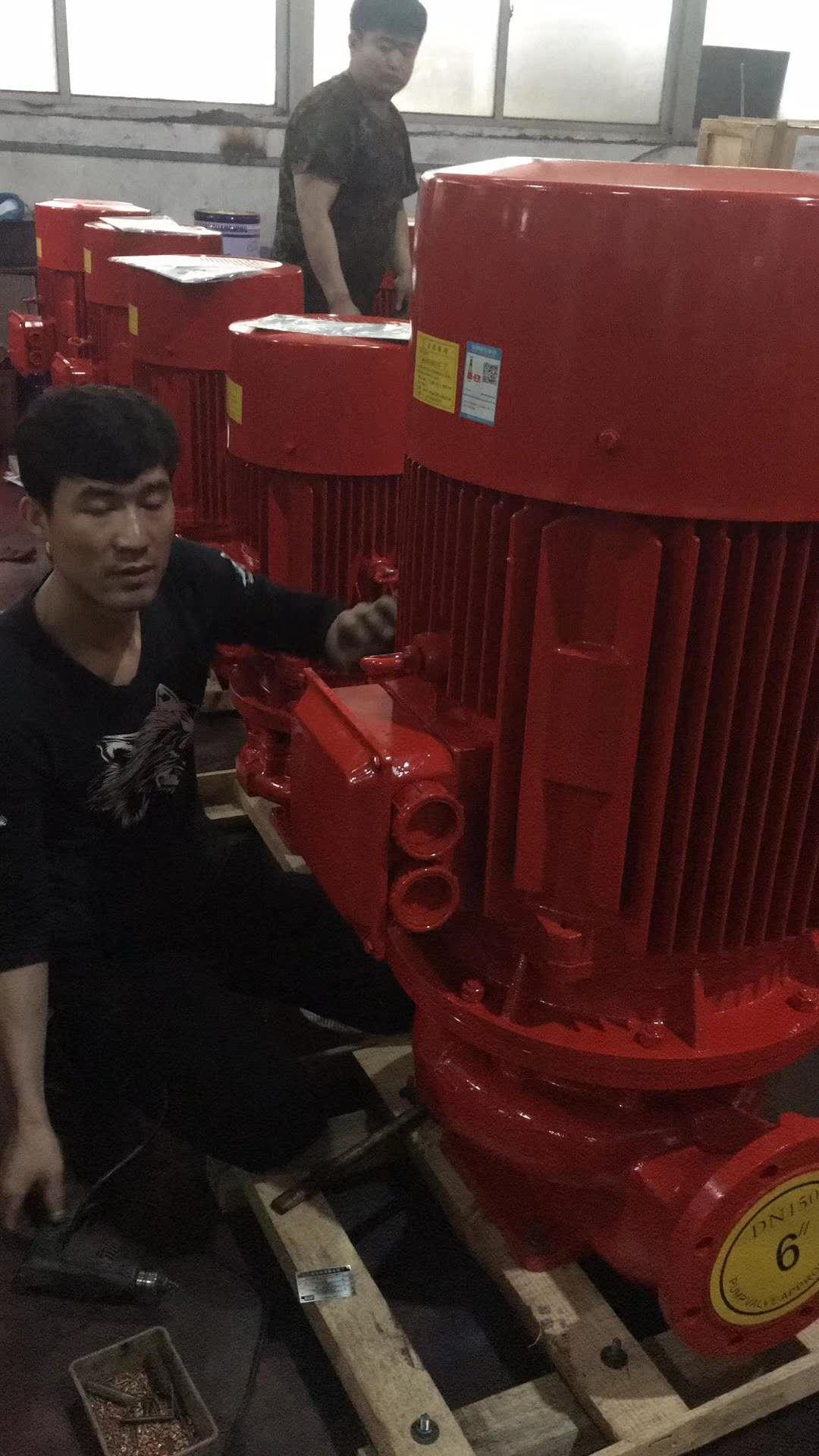 稳压泵 15KW消火栓泵什么价 消防水泵价格
