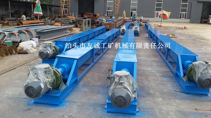 粉料输送神器LS螺旋输送机 U型封闭螺旋给料机 大厂家制作